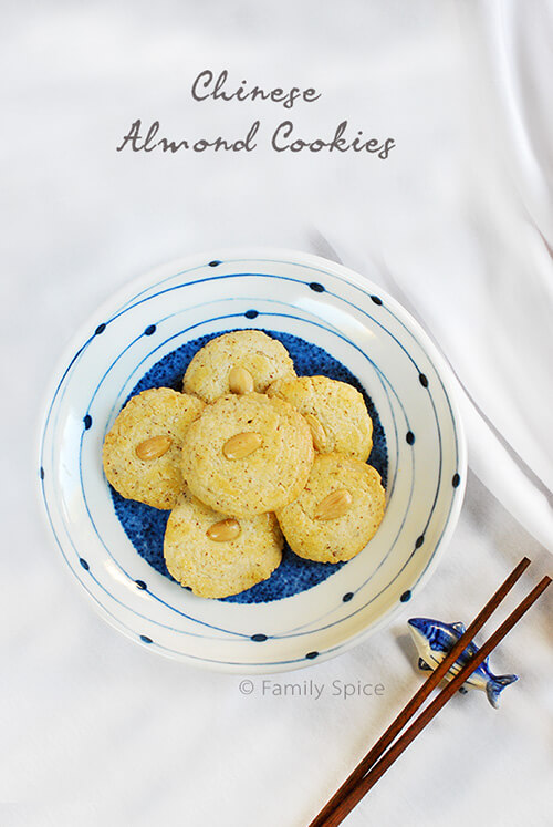 Chinese Recipes: Chinese Almond Cookies