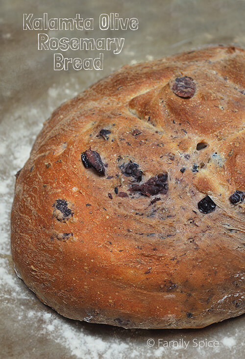 olive rosemary bread whether you mix the bread in a bread machine or ...