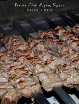 Kabob-e Barg (Filet Mignon Kabob) and a Persian Barbecue