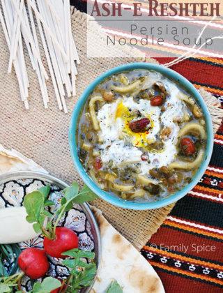 Persian Noodle Soup (Ash-e Reshteh) by FamilySpice.com