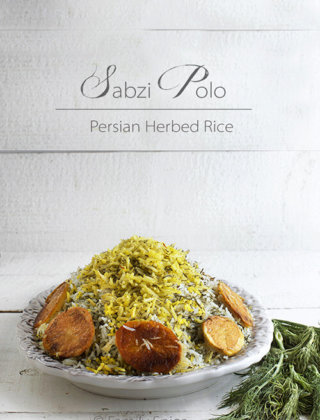 Persian Herbed Rice with Fish (Sabzi Polo ba Mahi)
