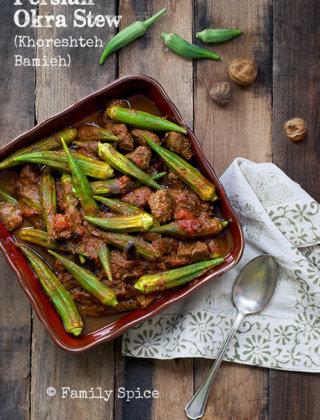 Persian Okra Stew (Khoreshteh Bamieh)