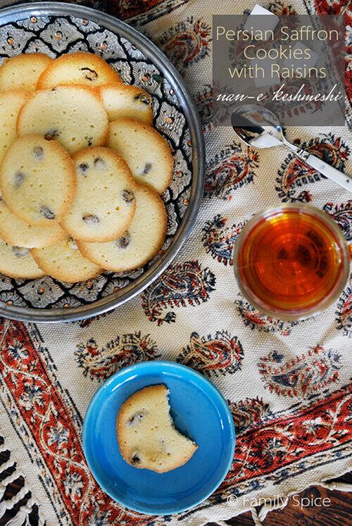 Persian Saffron Cookies (Nan-e Keshmeshi) by Familyspice.com