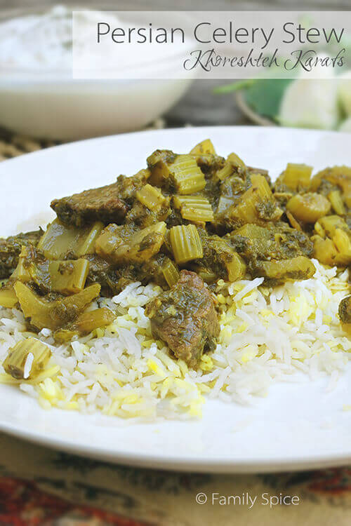 Persian Celery Stew (Khoreshteh Karafs) by FamilySpice.com