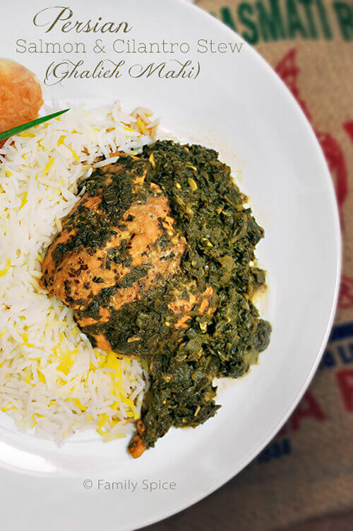 Persian Salmon and Cilantro Stew with Tamarind (Ghalieh Mahi) by FamilySpice.com