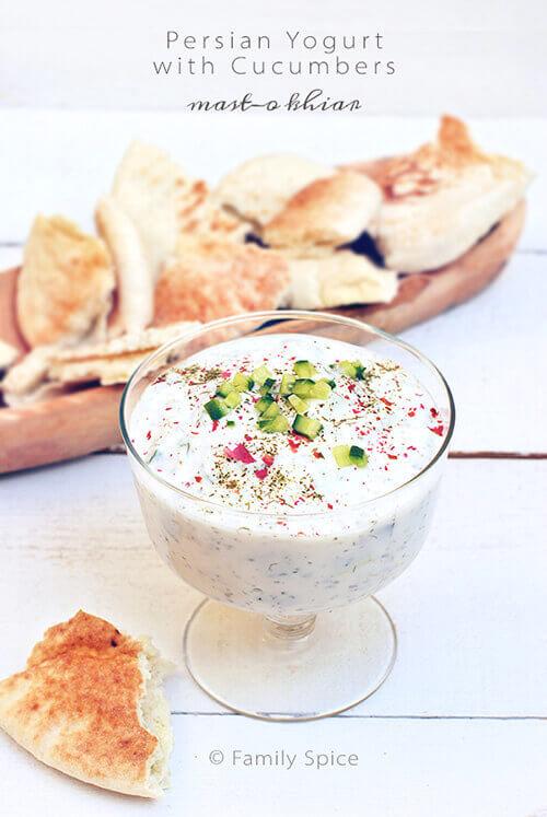 Persian Yogurt with Cucumber (Maast-o Khiar) by FamilySpice.com