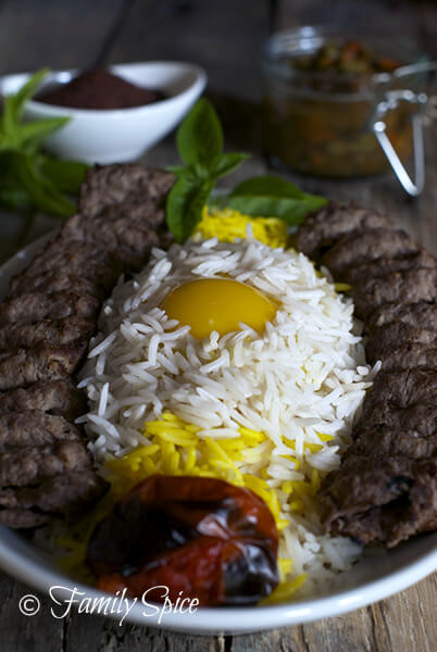 Persian Chelo Kabab with Egg