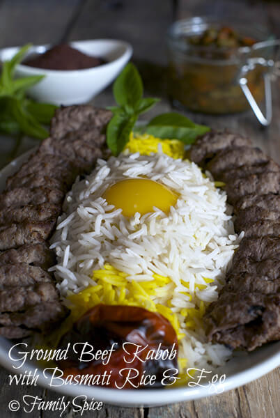 Chelo Kabob (Persian Ground Beef Kabob with Basmati Rice) by FamilySpice.com