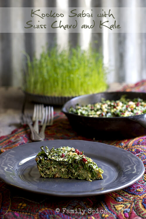 Persian Herb Quiche (Kookoo Sabzi) with Swiss chard and kale for Norouz by FamilySpice.com