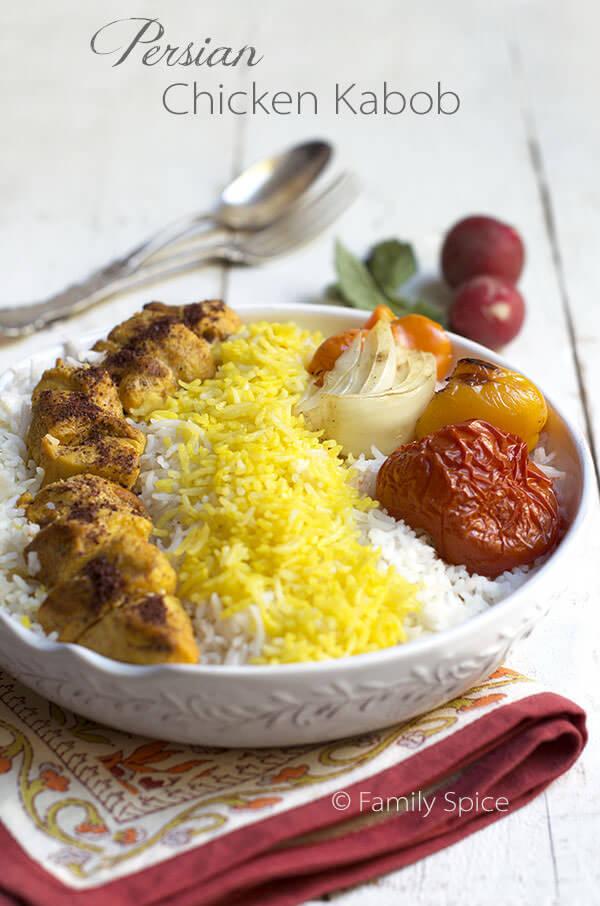 ... joojeh chicken kebab chicken koobideh kabob persian chicken kabobs