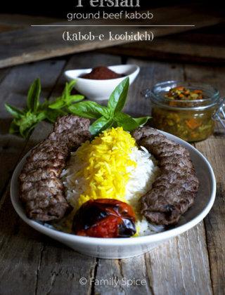 How to Make Persian Ground Beef Kabob (kabob-e koobideh) by FamilySpice.com