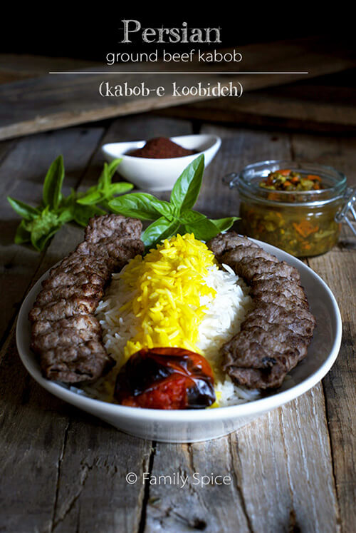 Ground Beef Kabob (Kabob-e Koobideh) , I tend to prefer Chicken Kabob ...