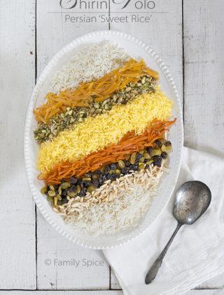Shirin Polo with Raisins   Persian Sweet Rice
