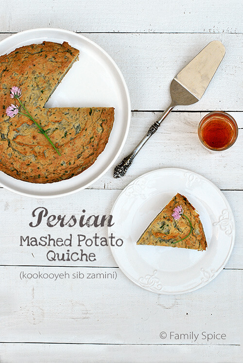 Persian Mashed Potato Quiche with Chives | Kookooyeh Sib Zamini by FamilySpice.com