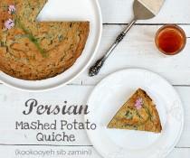 Leftover Mashed Potato Quiche with Chives | Kookooyeh Sib Zamini by FamilySpice.com