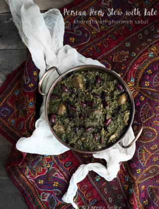 Persian Herb Stew with Kale (Khoresteh Gormeh Sabzi ba Kalam-e Peech)