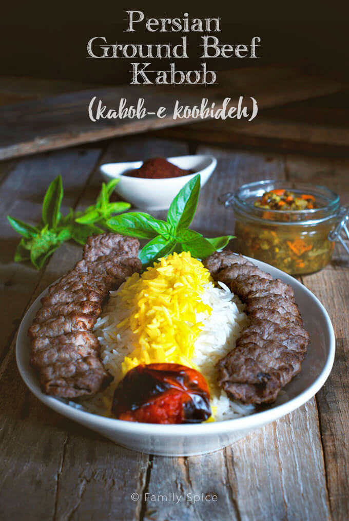 Persian Ground Beef Kabob (kabob-e koobideh) by FamilySpice.com