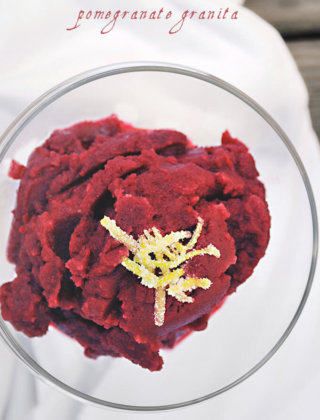 Pomegranate Granita by FamilySpice.com
