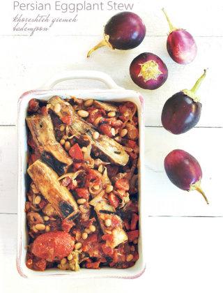 Persian Eggplant Stew (khoreshteh qiemeh bademjoon)