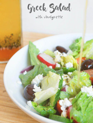 Greek Salad with Vinaigrette by FamilySpice.com