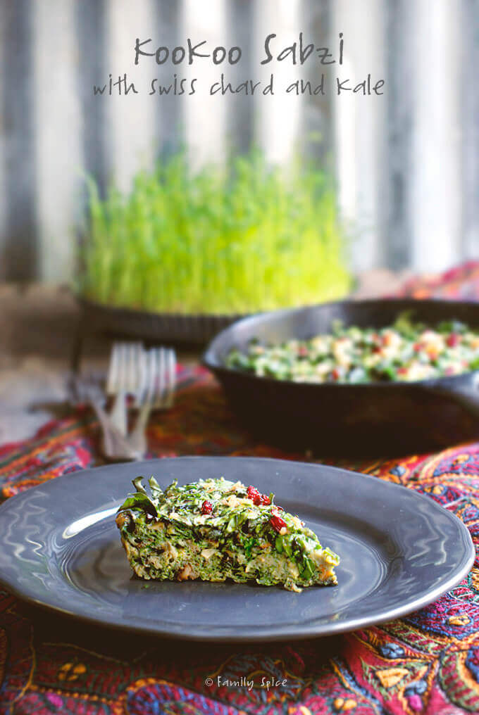 A slice of kuku sabzi (Persian herb quiche) by FamilySpice.com
