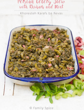 Persian Celery Stew with Mint and Rhubarb (Khoreshteh Karafs ba Revas)