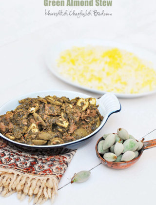 Persian Green Almond Stew (Khoresteh Chaghaleh Badoom)
