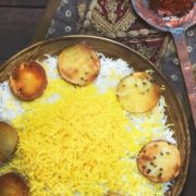 pinterest image for Persian rice with saffron and potatoes
