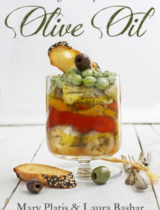 New Ebook: Cooking Techniques with Olive Oil {Giveaway}