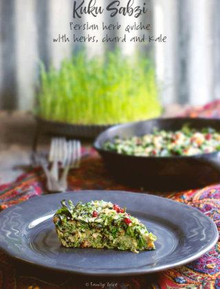 A slice of kuku sabzi (Persian herb quiche) by FamilySpice.com