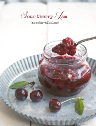 Closeup of a jar of Sour Cherry Jam (Moraba Albaloo) by FamilySpice.com