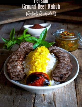 Persian Ground Beef Kabob (kabob-e koobideh) by FamilySpice.com