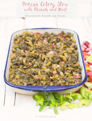 Persian Celery Stew with Mint and Rhubarb (Khoreshteh Karafs ba Revas) by FamilySpice.com