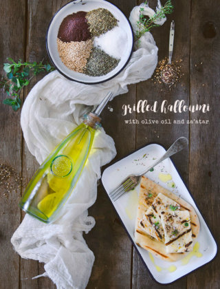 Grilled Halloumi with Olive Oil and Za'atar | Giveaway