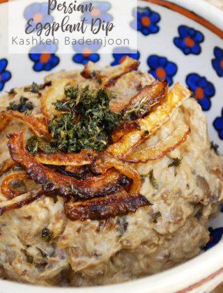 Persian Eggplant Dip (Kashkeh Bademjoon) by FamilySpice.com