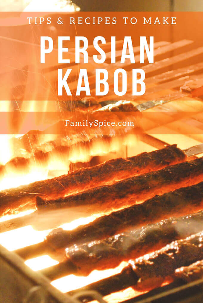Persian kabob koobideh on a grill with fire by FamilySpice.com